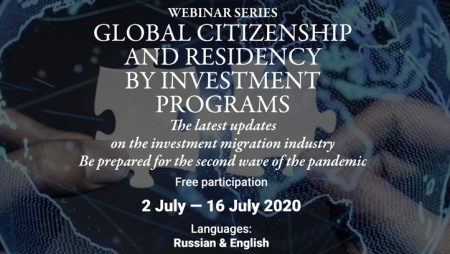 Webinar Series: Global Citizenship and Residency by Investment Programs